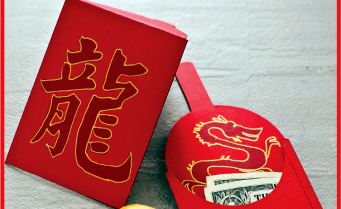 Chinese New Year:  The Red Envelope